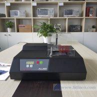 Máy cắt mẫu linh kiện phòng thí nghiệm Trim Saw