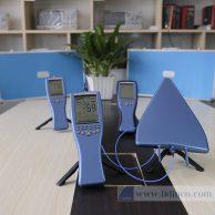 Máy phân tích phổ cầm tay Aaronia HF60100
