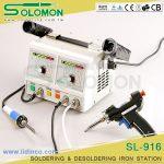 Máy hàn và hút chì Solomon SL-916 50W 150 - 420°C / 210 - 480°C