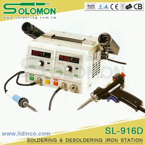 Máy hàn và hút chì Solomon SL-916D 50W 150 - 420°C / 210 - 480°C