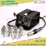 Hot Air SMD Rework Station Solomon SR-979 275W, 100 - 400°C
