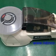 Automatic tape dispenser RT3000