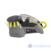 Máy cắt băng keo tự động Yaesu ZCUT-870