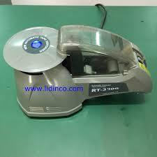 Bộ nhông máy cắt băng keo tự động RT3700