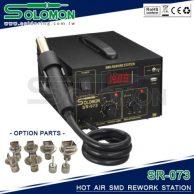 Máy khò nhiệt Solomon SR-073 550W 450ºC
